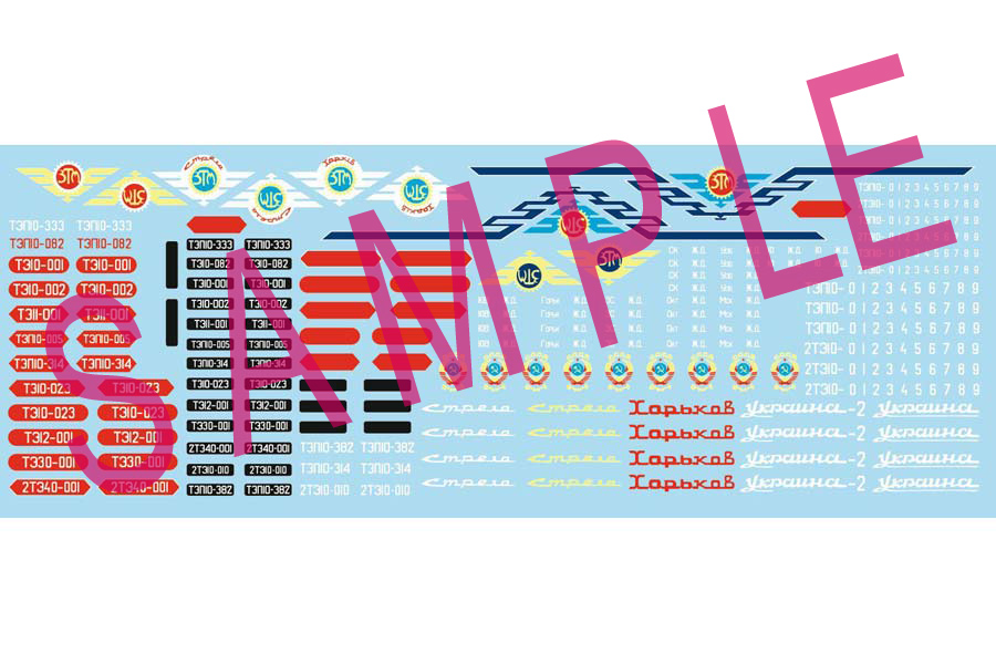 Decals for Diesel loco TE