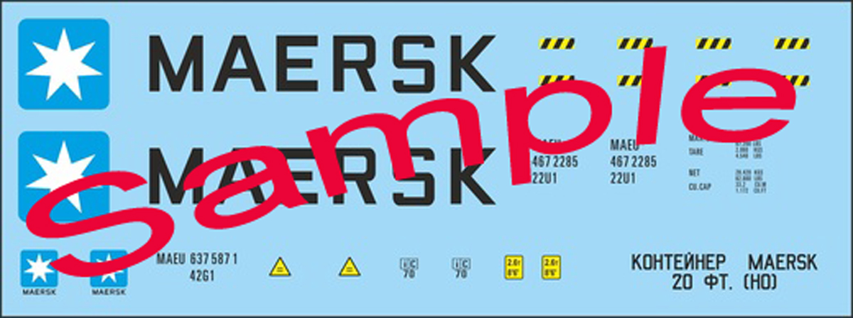 Decals for sea container Maersk 20 F